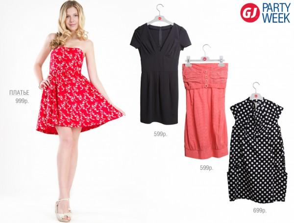 Платья новая коллекция в глории джинс